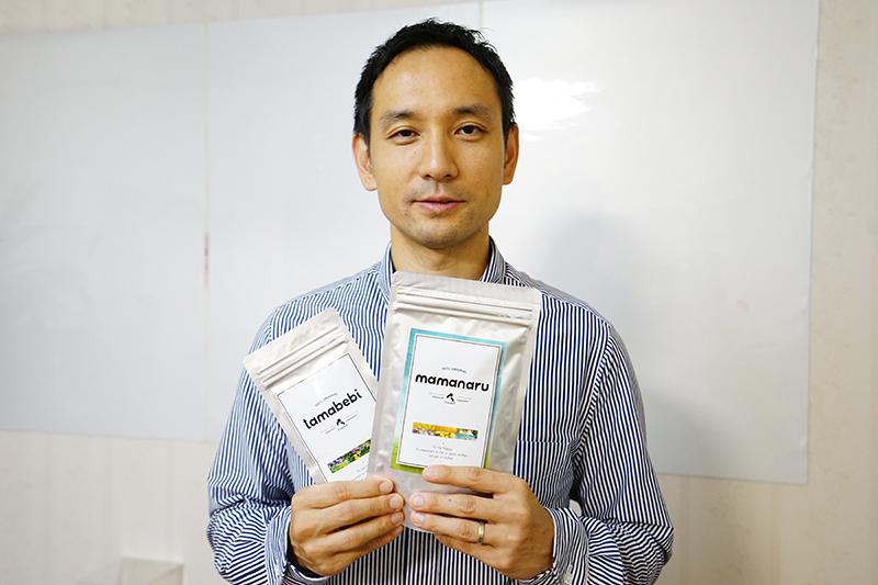 日本妊活協会・妊活サプリメント「ママナル・タマベビ」